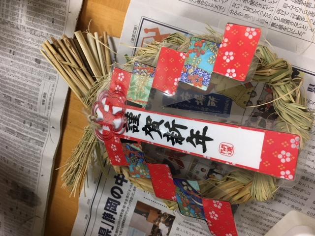 メリークリスマス‼。∠(*^∇゚)ノ⌒由…からの明けましておめでとうございます‼